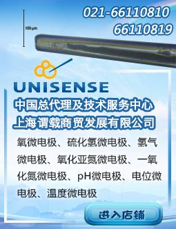 上海谓载商贸发展有限公司