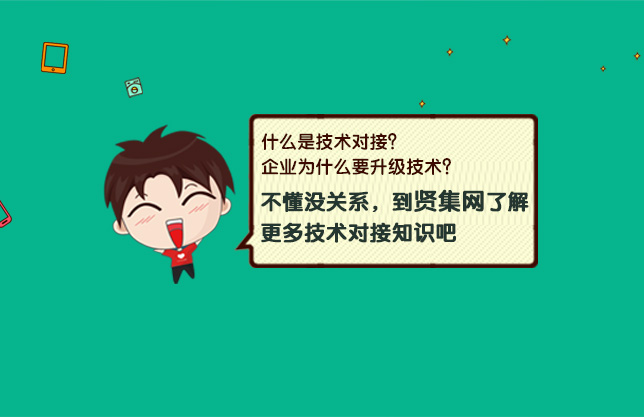乐虎lehu102