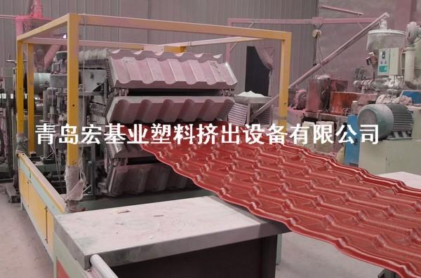 国家专利-塑料琉璃瓦生产线