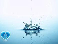 编制水土保持方案