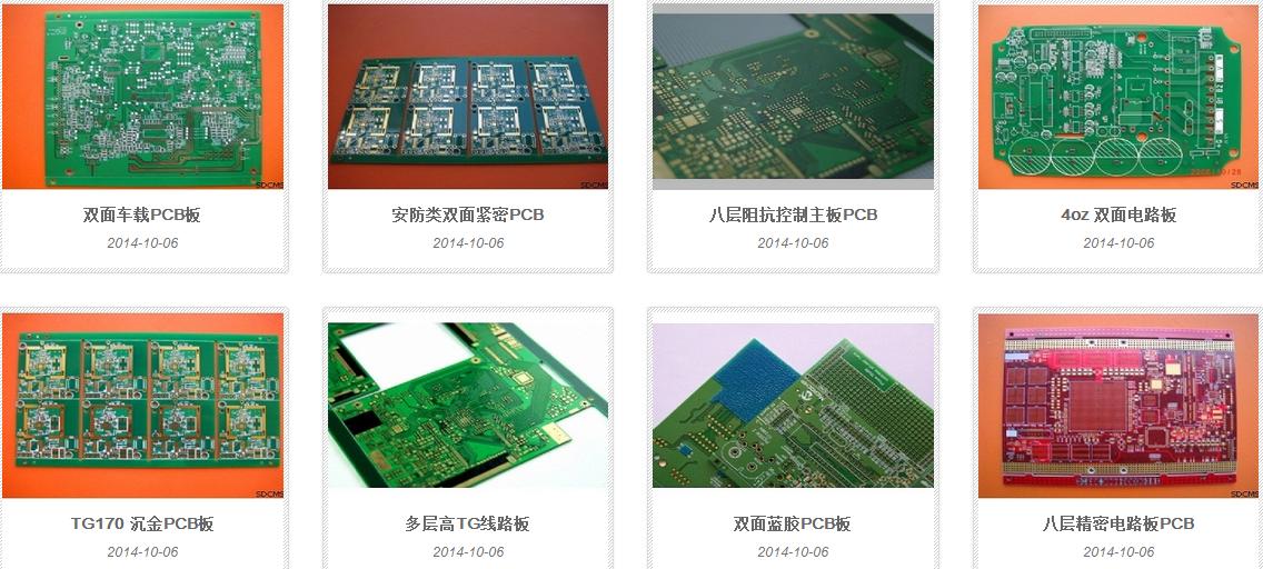鑫诺捷多年来一直致力于为全球客户提供从印刷电路板PCB到PCBA的一站式电子制造服务。服务包括: 电路板设计与布线,2~20层精密PCB的生产制造,专业FPC的生产加工,电子元器件的采购,SMT专业加工,后焊插件及项目组装等,特别是样品和小批 量订单,我们具备快速报价,快速生产,快速交付的优势特点。按照产品行业特性划分,公 司专业服务于:工业控制,汽车电子,新能源,通讯设备,安防电子,医疗设备等领域,经过十年的努力,已经获得了全球客户的高度认可和一致好评!