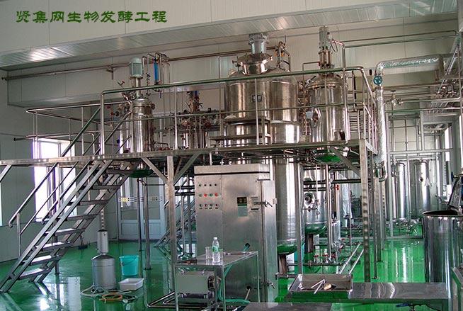 賢集網生物發酵工程