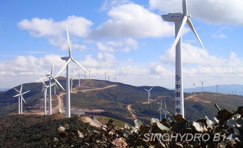 云南省首座风电场投入运行将用于解决电网的平衡负荷和提高电网稳定性-贤集网