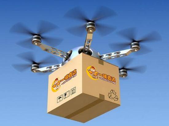 最近无人机送快递非常火-澳大利亚接上班了!