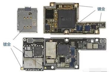 手机主板大多是镀金板,电脑主板,音响和小数码的电路板一般都不