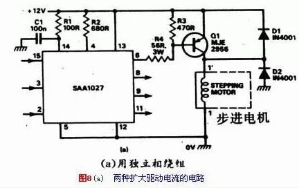 直流电机控制电路集合分析