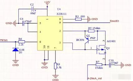 设计一个控制电路