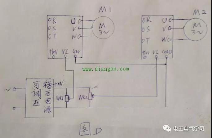 一台输出电压可调的稳压电源控制变频器电位器同步调速可按照图d接线.