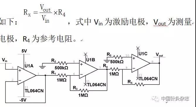 两电极穴位电阻检测电路原理图