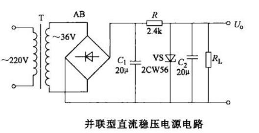 下图为并联型直流稳压电源电路,220v电压经过变压器降压,全波桥式整流