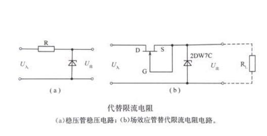 这种调制电路比绝缘栅场效应管调制电路焊接调整方便,工作可靠,比晶体