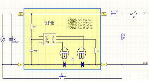 保护板上的热敏电阻仅仅是给外电路提供一个温度传感器.