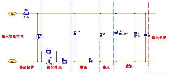 同时在电容器上串联一个阻性元件,则阻性元件两端所得到的电压和它所