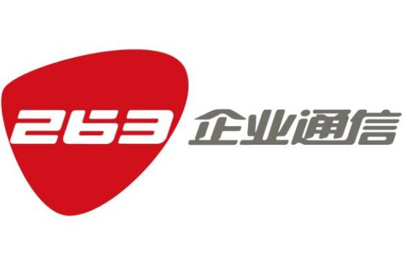 长城汽车与北京二六三通信签署战略合作,共同打造云通信服务产品