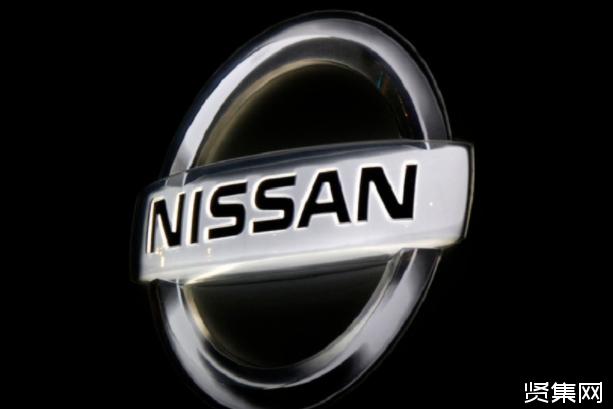 日产汽车拟投资中国电动汽车初创企业,至多收购25%股份