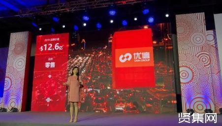 美团、小米、滴滴、优信等17个品牌首次挺进中国品牌100强