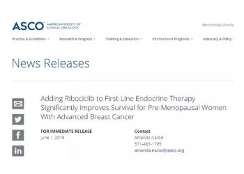 乳腺癌榨取剂ribociclib曾经由历程国际性临床实验,可显着前进乳腺癌患者生计率