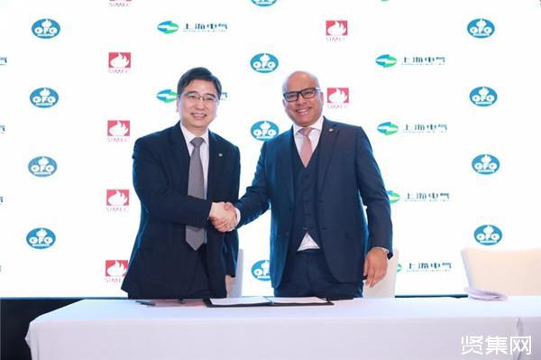 上海电气与GFG同盟签署协作 在澳共建太阳能发电厂项目