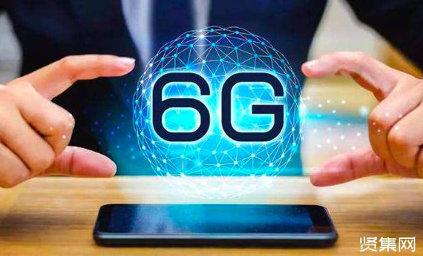 三星电子培植6G移动通讯研究组,新设新一代通讯研究中央
