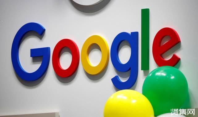 谷歌遭欧盟九国羁系机构赞赏:广告竞价侵占小我隐私