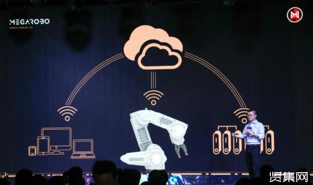 镁伽机械人在京举行新品宣布会:宣布全新战略,宣布镁伽云