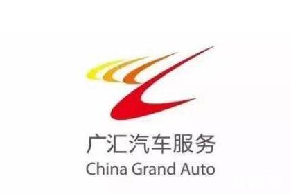 2019中国汽车经销商全体百强排行榜宣布:广汇汽车排名第一