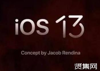 苹果iOS 13上手体验:调节音量窗口界面更简洁了