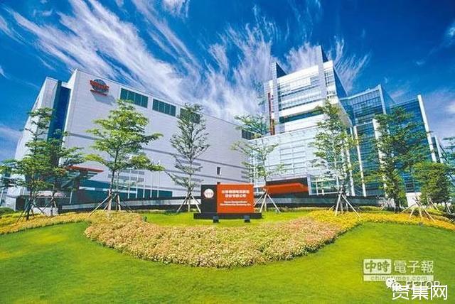 台积电预计在台湾新竹建设使用2纳米(nm)技术的工厂
