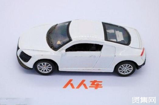 人人车北京首家严选店开业,加速布局二手车新零售