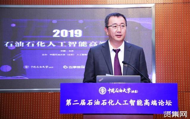金山云和中国石油大学达成合作,共同成立石油石化人工智能联合研究中心