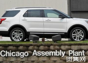 福特为解决后悬架安全隐患,将在美召回120万辆探险者SUV