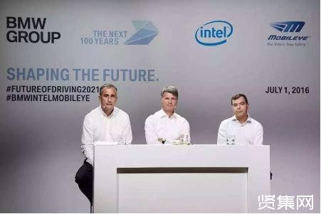 """英特尔汽车布局:将""""Intel Inside""""""""入侵""""每一辆汽车当中"""