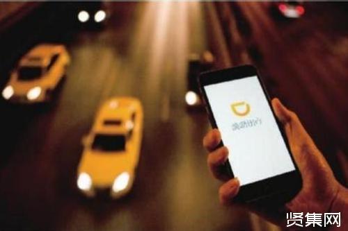 滴滴发布北京网约车价格调整说明:根据区域时段进行价格调整