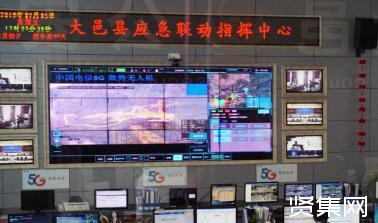 成都崭新的5G+AI无人机防灾及救援应用成功完成