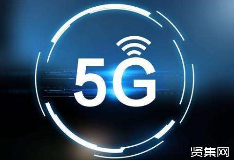 宝马宣布与中国联通达成5G移动通信业务合作