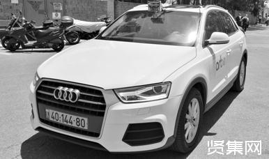 以色列自动驾驶汽车技术得到全球汽车制造商的青睐