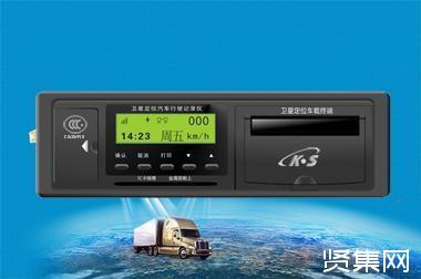 《汽车行驶记录仪》国家标准征求意见稿发布