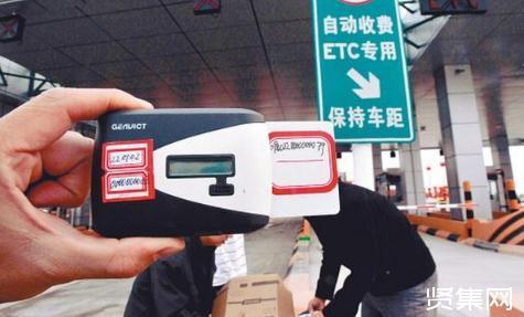 国有大行及中小银行办理ETC的优惠更多,掘金百万亿市场