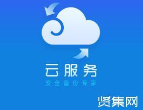 联想数据中心业务集团云转型,欲成为云时代的整合服务商