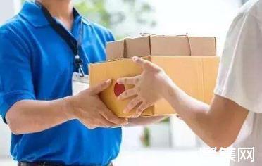 新型邮政编码运用网格技术使物流快递定位更精准