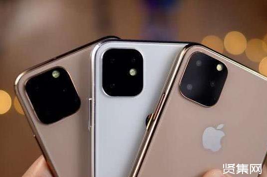 新iPhone备货首次曝光:前期备货千万台,较去年减少1/3