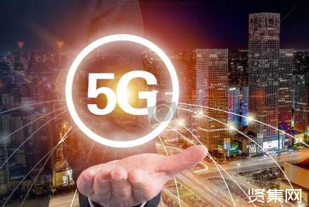 赛迪顾问邹德宝:物联网将是5G时代的最大宠儿