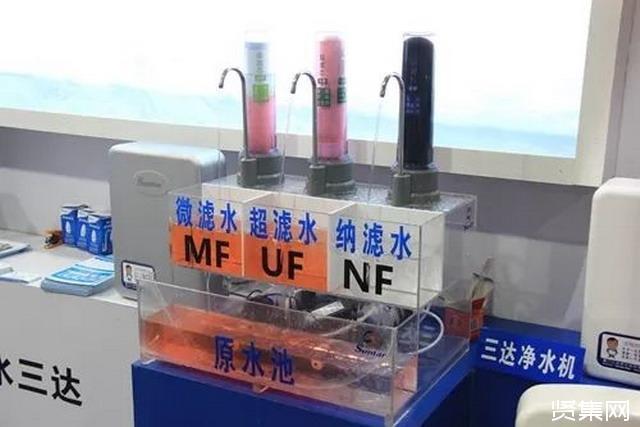 新加坡退市后三达膜转投科创板 或成全球净水膜材料第一股