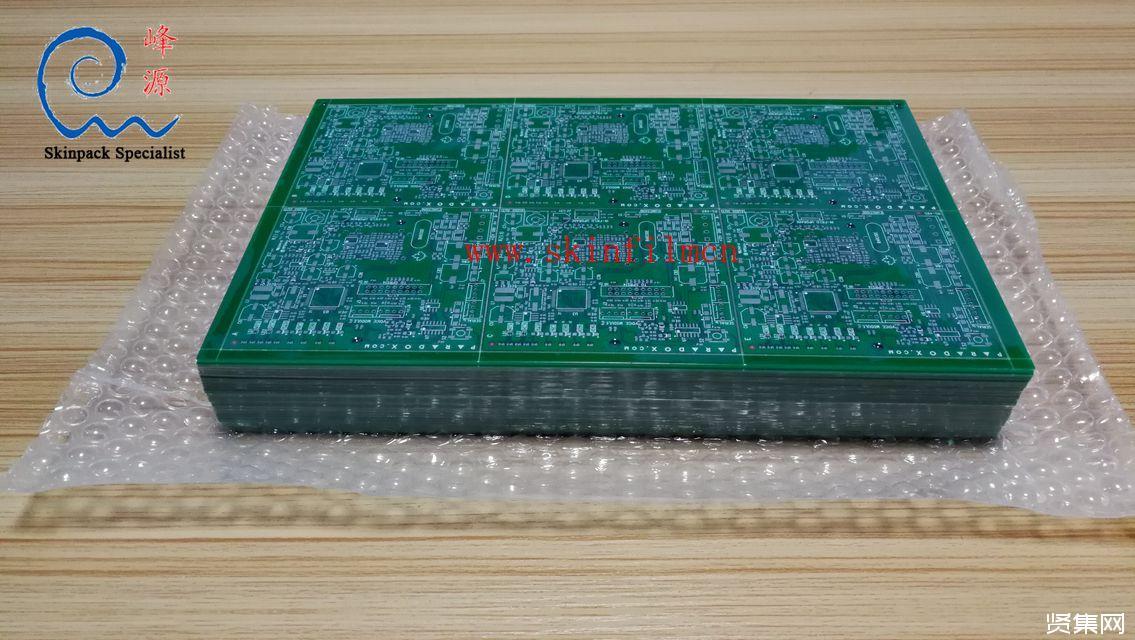 气泡膜抽真空包装机( 电路板气泡膜真空包装机 线路板气泡膜真空贴体包装机)单层电路板贴体包装实例: