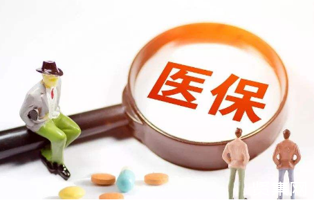 健康产业大会蔡江南教授:医保新政和综合改革方向
