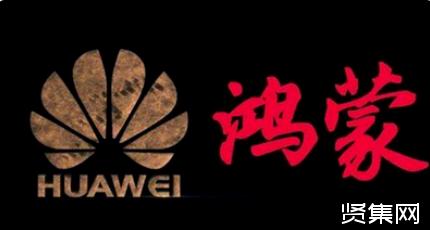 """华为""""鸿蒙""""和""""全球车""""哈弗F7的雄心:中国品牌新的开始"""