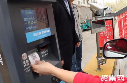 智能停车场管理系统组成,无人收费停车场怎么缴费,收费多少钱?