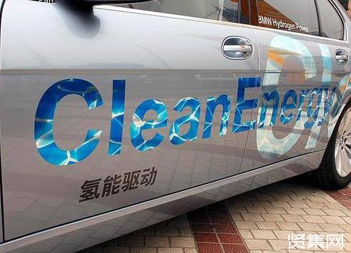 穗恒运A将投资开发氢能产业园项目 一期投资6.32亿-贤集网资讯