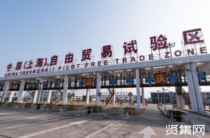 上海自贸区临港新片区50条特殊支持政策发布 核心人才最短3年可落户-贤集网资讯