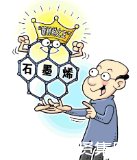 """石墨烯成新材料竞争高地 我国专利总数全球第一能否""""躺赢""""?-贤集网资讯"""